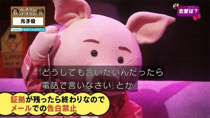 ねほりん元子役のキャプ265