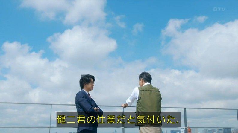 いきもの係 4話のキャプ804