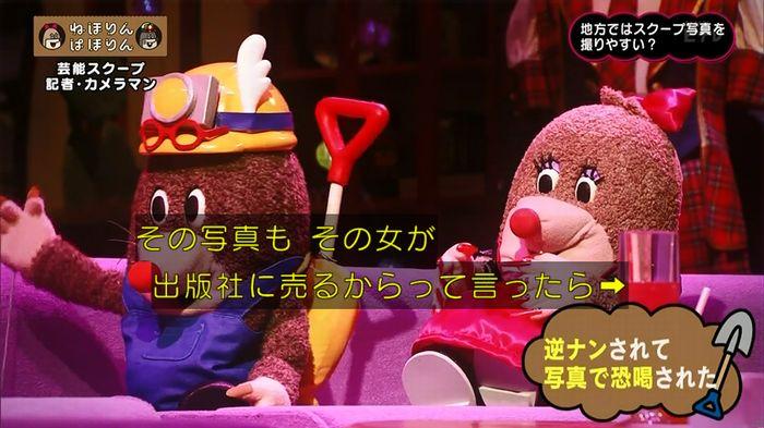ねほりん 芸能スクープ回のキャプ74