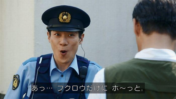 警視庁いきもの係 8話のキャプ158
