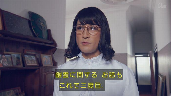 家政婦のミタゾノ 5話のキャプ616