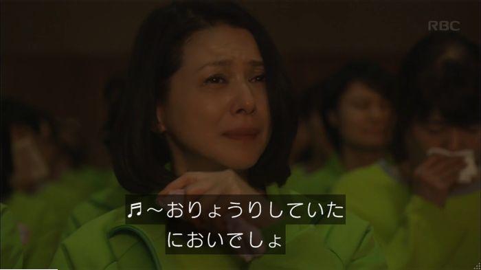 監獄のお姫さま 6話のキャプ580