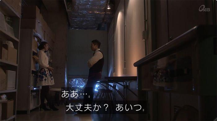奪い愛 6話のキャプ95
