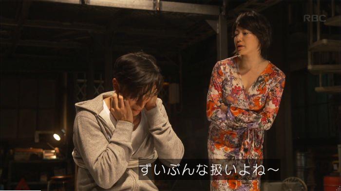 監獄のお姫さま 9話のキャプ647