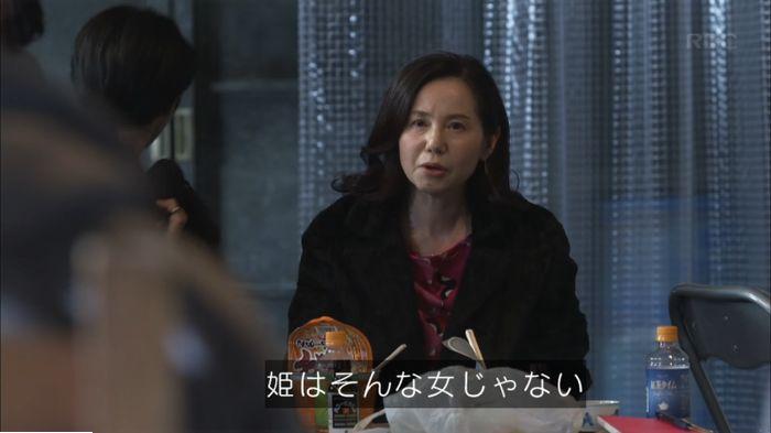 監獄のお姫さま 最終話のキャプ81