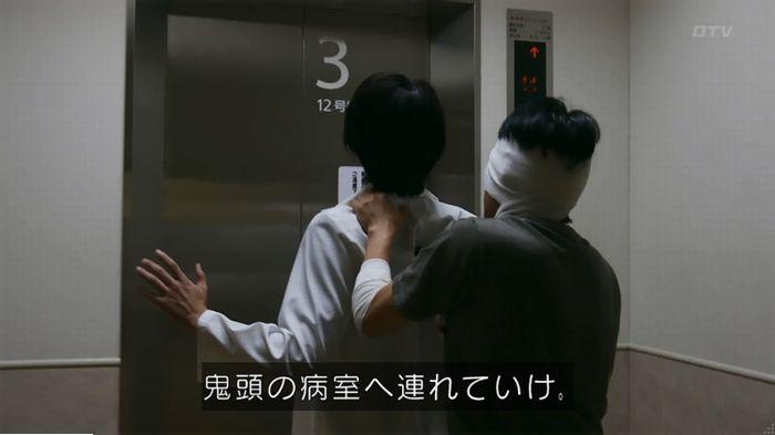 警視庁いきもの係 最終話のキャプ584