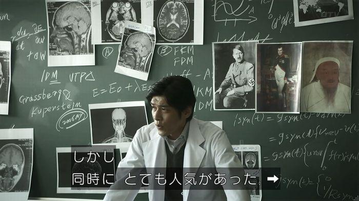 世にも奇妙な物語 夢男のキャプ71