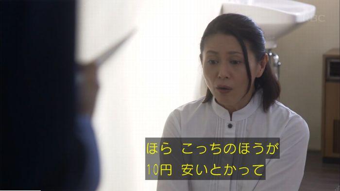 監獄のお姫さま 8話のキャプ182