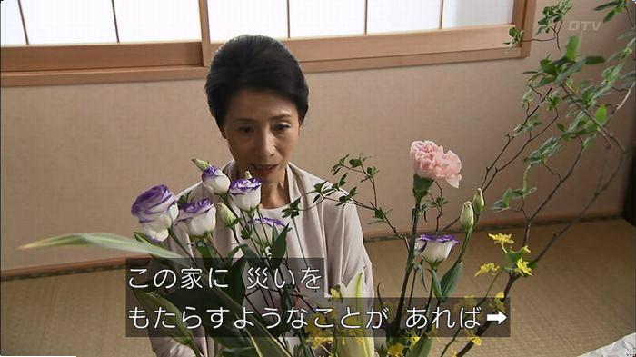 ウツボカズラの夢7話のキャプ10