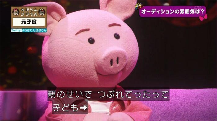 ねほりん元子役のキャプ113