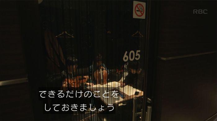 カルテット 5話のキャプ396
