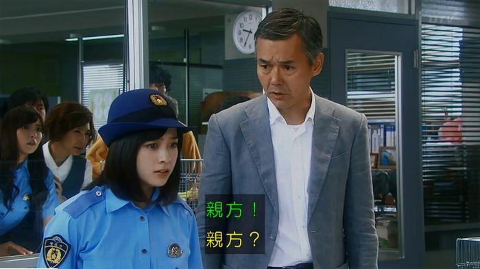 警視庁いきもの係 最終話のキャプ706