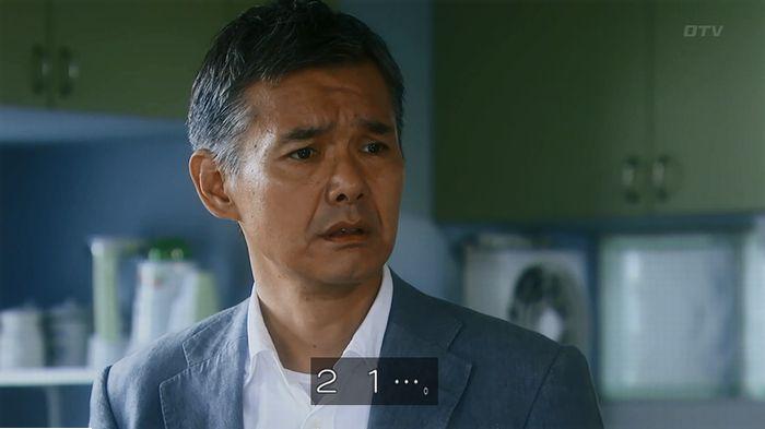 警視庁いきもの係 最終話のキャプ547