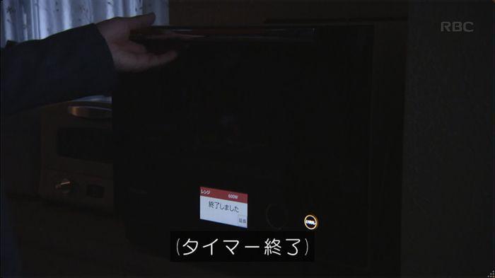 逃げ恥 8話のキャプ615