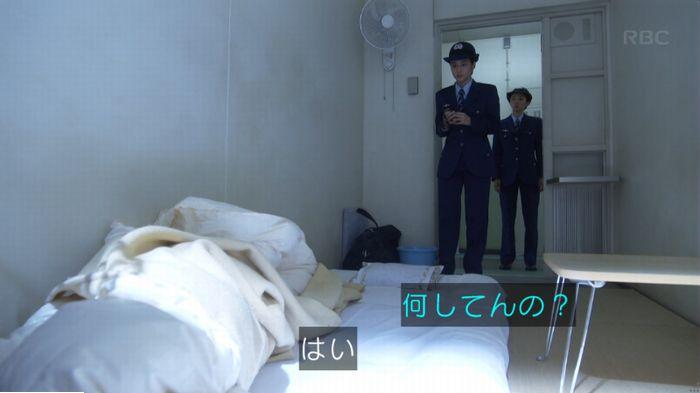 監獄のお姫さま 3話のキャプ247