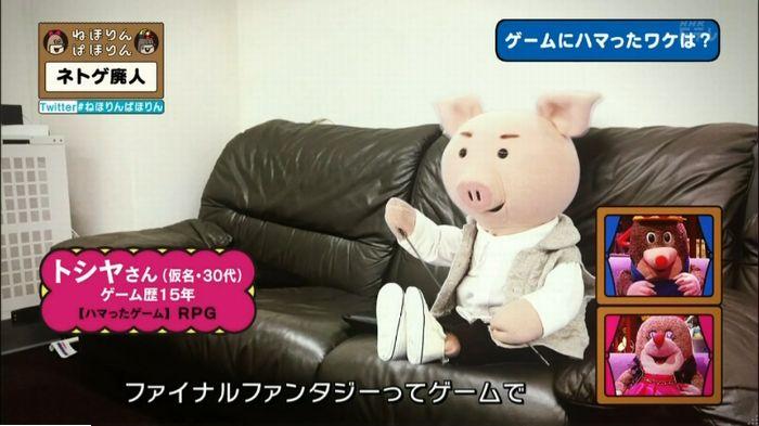 ねほりんネトゲ廃人のキャプ338