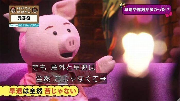 ねほりん元子役のキャプ232