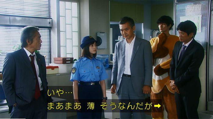 警視庁いきもの係 最終話のキャプ644
