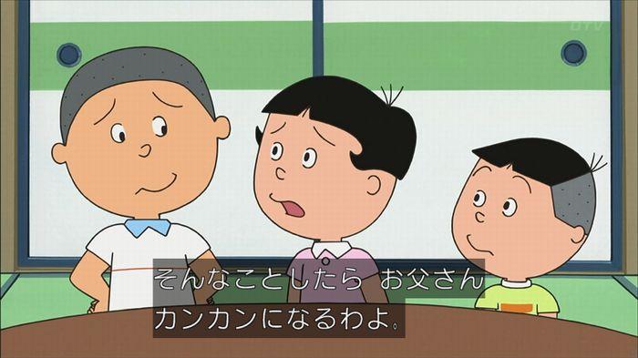 サザエさん堀川君のキャプ52