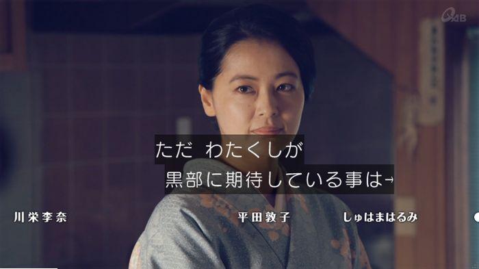 家政婦のミタゾノ 7話のキャプ916