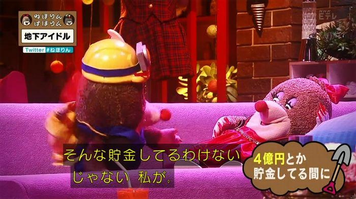 ねほりん 地下アイドル回のキャプ33