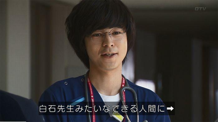 コード・ブルー最終回後編のキャプ76