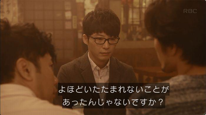 逃げ恥 8話のキャプ514