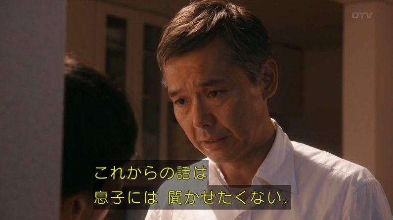 いきもの係 4話のキャプ720