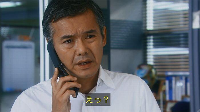 警視庁いきもの係 8話のキャプ567