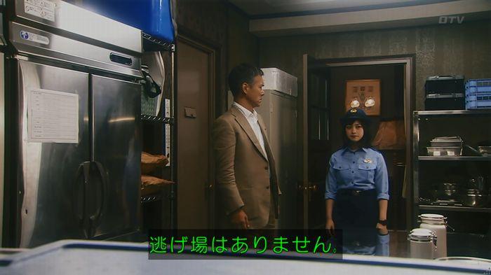 いきもの係 2話のキャプ652