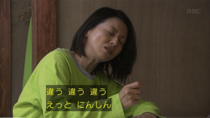 監獄のお姫さま 4話のキャプ165
