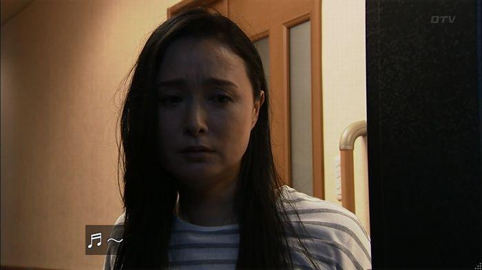 ウツボカズラの夢2話のキャプ269