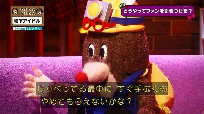 ねほりん 地下アイドル回のキャプ473
