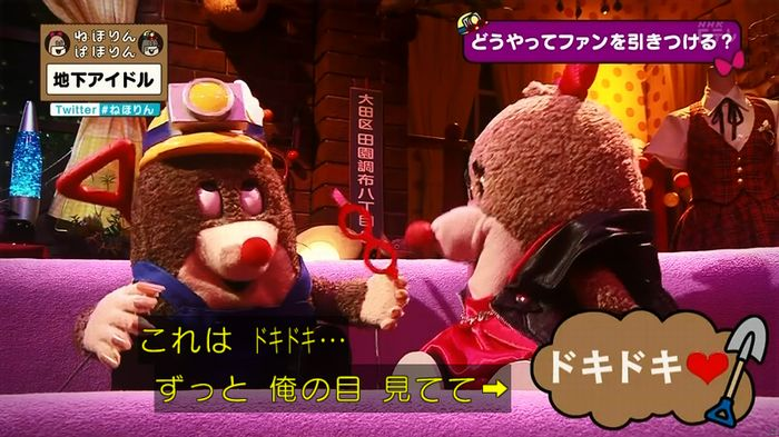 ねほりん 地下アイドル回のキャプ418