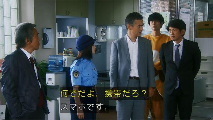 警視庁いきもの係 最終話のキャプ636