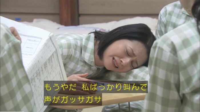 監獄のお姫さま 7話のキャプ215