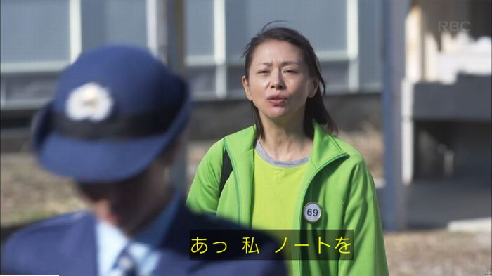 監獄のお姫さま 8話のキャプ622