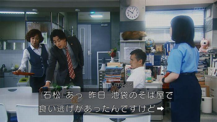 いきもの係 3話のキャプ61