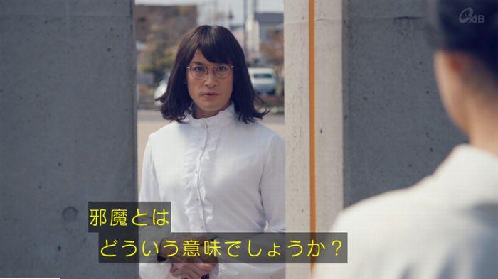 家政婦のミタゾノ 7話のキャプ561