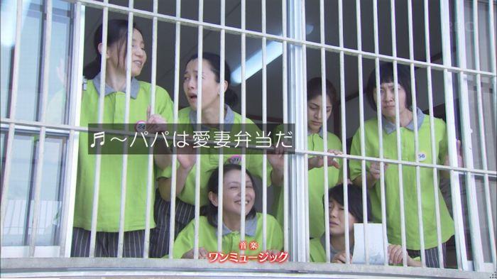 監獄のお姫さま 4話のキャプ731