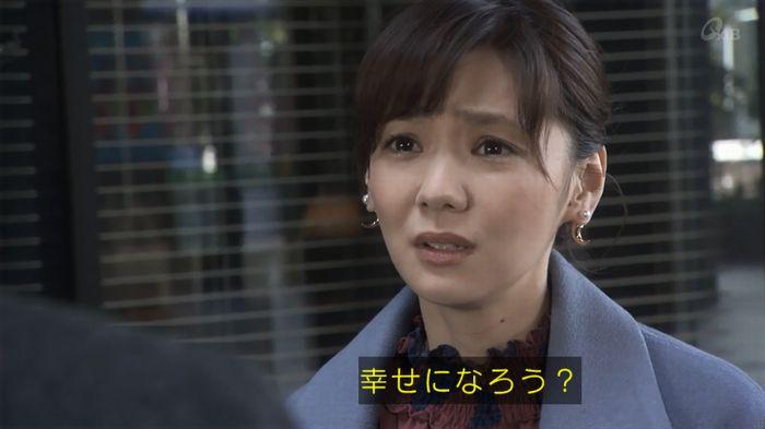 奪い愛 4話のキャプ566