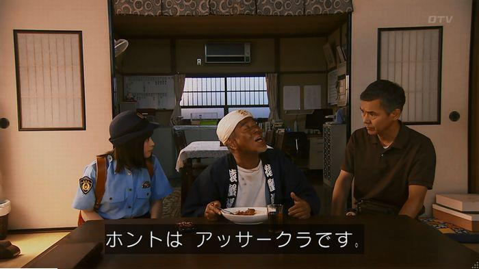 警視庁いきもの係 9話のキャプ250