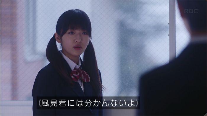 逃げ恥 8話のキャプ588