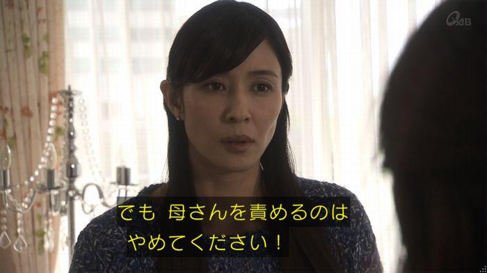 奪い愛 5話のキャプ391