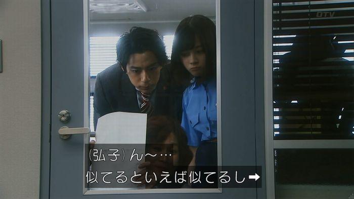 いきもの係 3話のキャプ69