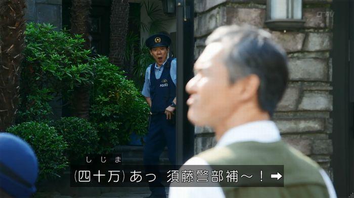 警視庁いきもの係 8話のキャプ152