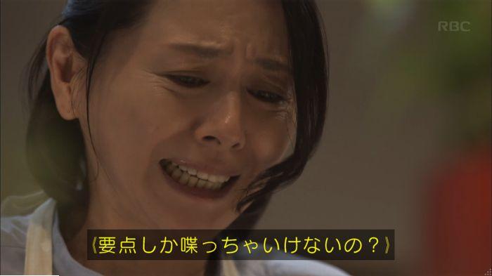 監獄のお姫さま 2話のキャプ512