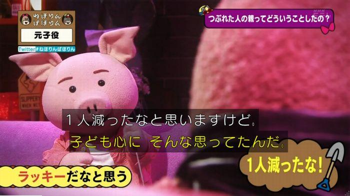 ねほりん元子役のキャプ122