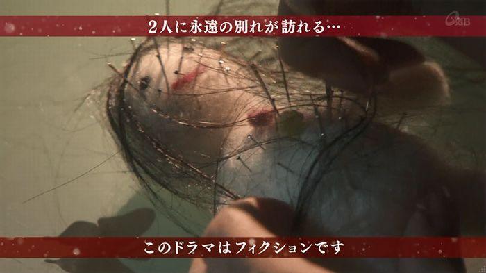 奪い愛 5話のキャプ817