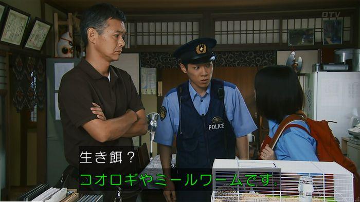 警視庁いきもの係 9話のキャプ144